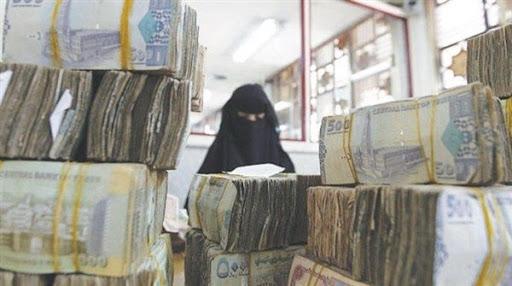 اليكم الان سعر صرف الريال اليمني مقابل العملات في اليمن الان الاربعاء 06- 10 - 2021