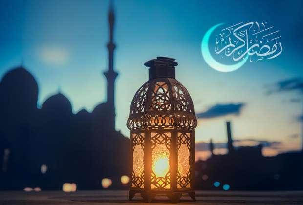 افضل و اجمل رسائل تهنئة شهر رمضان 2021 نصية ومكتوبة جديدة