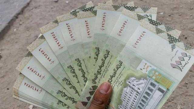 سعر الصرف في اليمن الان .. تعرف على اسعار العملات و الدولار مقابل الريال اليمني في محلات الصرافة