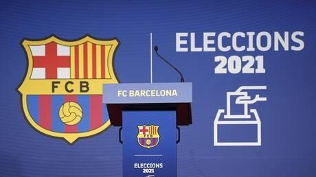 من هو رئيس نادي برشلونة الإسباني الجديد
