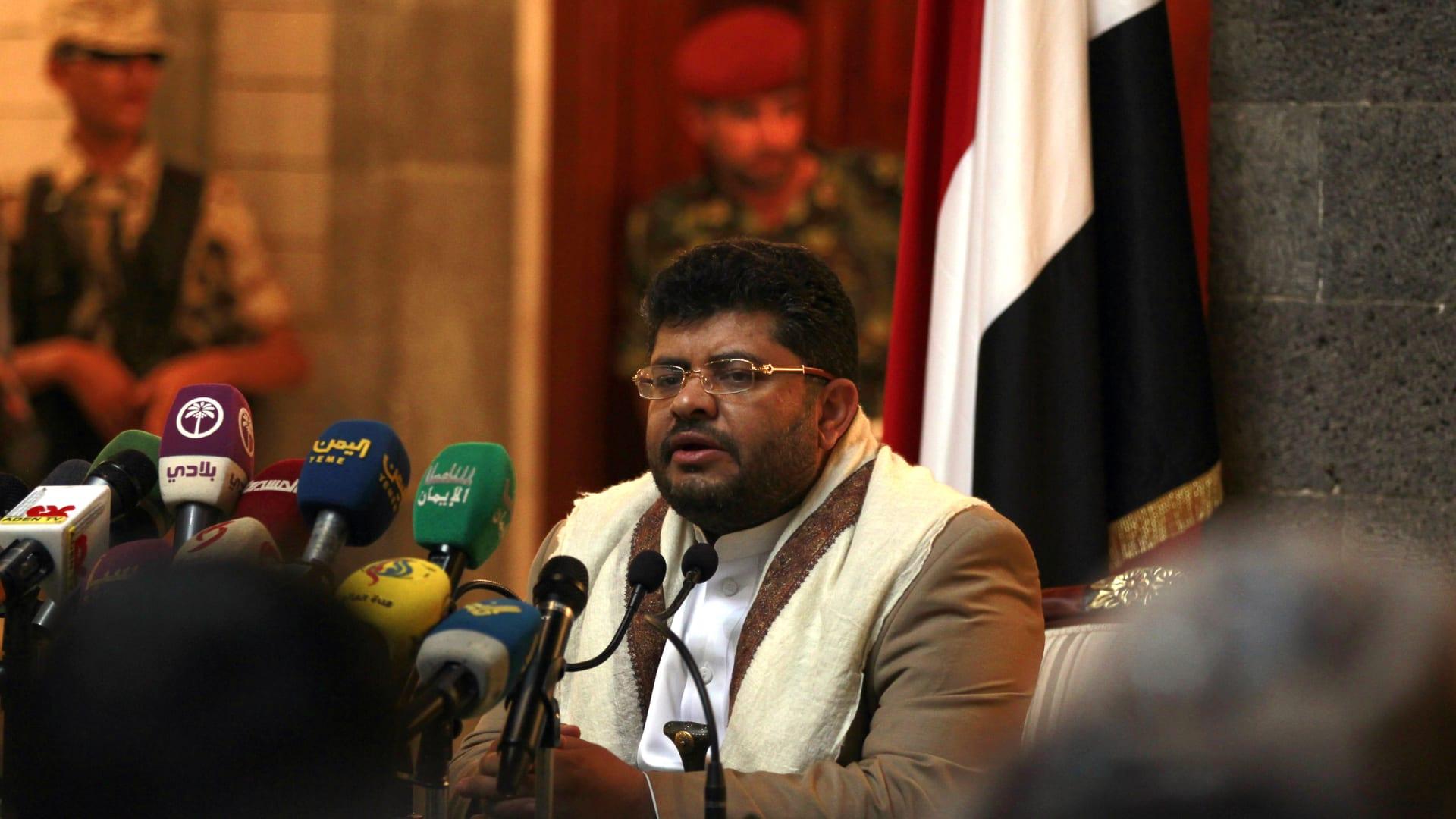 CNN الحوثيون يشككون في تحرك الولايات المتحدة لوقف دعم السعودية في حرب اليمن