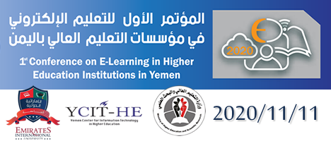 بدء أعمال المؤتمر العلمي الأول للتعليم الإلكتروني في اليمن
